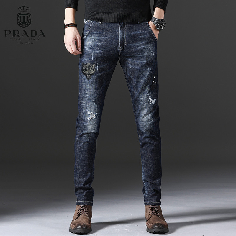 Prada long jeans men-P5901J